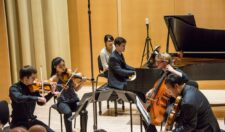 Latin chamber music at the Gearan Center
